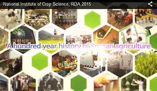 National Institute of Crop Science, RDA-2017 썸네일
